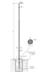 Опора силовая контактной сети фланцевая трубчатая тип СФ и ОСФ
