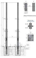 Опора наружного освещения несиловая трубчатая - ОТЗ и ОТЗф