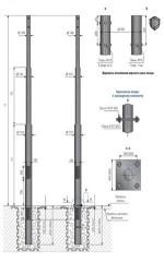 Опора освещения несиловая трубчатая тип ОТ-2 и ОТ-2ф (5 - 10 метров)