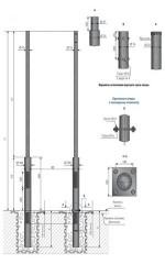 Опора освещения несиловая трубчатая тип ОТ-1 и ОТ-1ф (1,5 - 5 метров)